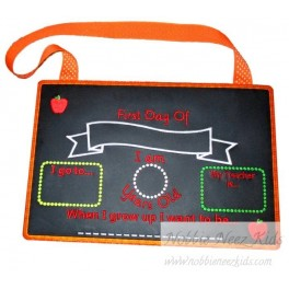 In Hoop Chalkboard for First Day of School